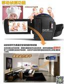 Sony/索尼 T1255數碼攝像機長焦照相機光學變焦專業DV婚慶攝影 MKS小宅女