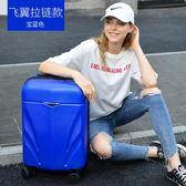 聖誕節交換禮物-行李箱萬向輪男女鋁框旅行箱旅游皮箱子拉桿箱登機密碼箱20寸RM