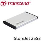 Transcend 創見 StoreJet 25S3 USB3.1 SSD / HDD 2.5吋硬碟 外接盒