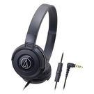 鐵三角 ATH-S100iS 耳罩式耳麥 黑