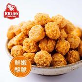 【KK Life-紅龍免運組】酥脆搖搖雞球3袋組 (500g*2包;2包/袋)