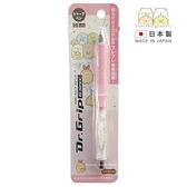 【SAS】【日本製】Dr. Grip 角落生物 超市購物版 自動鉛筆 0.5mm