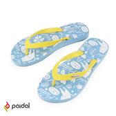Paidal 懶懶貓足弓夾腳涼拖鞋-檸檬黃