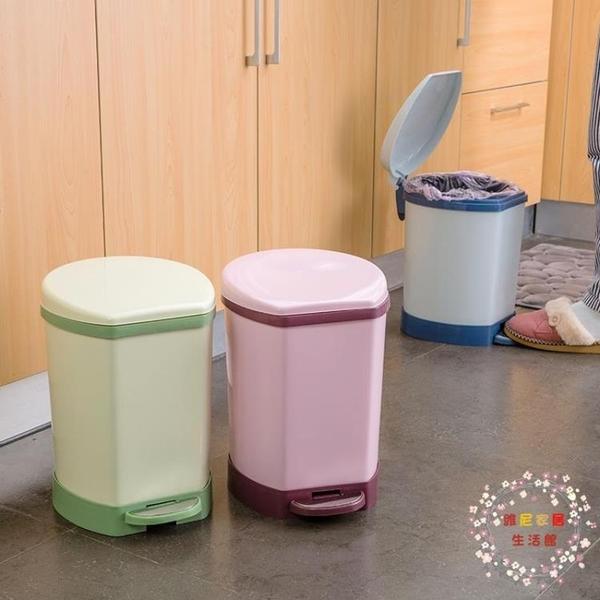 腳踏式有蓋垃圾桶家用廚房垃圾簍翻蓋紙簍創意客廳歐式大號垃圾筒 JY【限時八折】