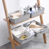 仿麻布紋塑料收納筐長方形桌面收納籃子置物籃廚房浴室雜物收納框 卡布奇诺
