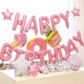氣球 周歲派對布置裝飾寶寶生日裝扮氣球背景牆抖音神器禮物女友生日