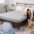 特大180x210cm 3D蜂巢床包式 ...