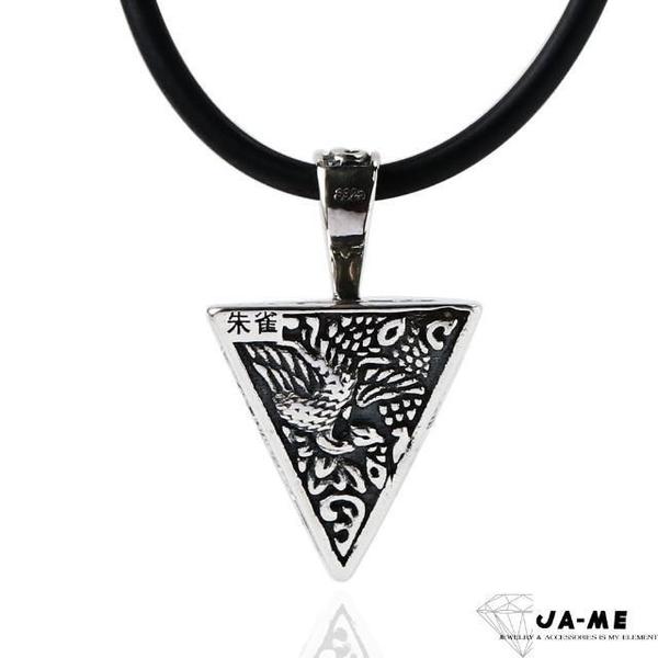 【南紡購物中心】【JA-ME】千足銀四神獸項鍊