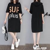 連帽洋裝-2021夏季韓版大碼女裝字母印花裙寬鬆中長款帶帽短袖t恤洋裝女
