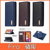 蘋果 i11 pro max xr xs max ix i7 plus i8+ SE 可拆式皮套 手機殼 磁吸 全包邊 防摔 保護套