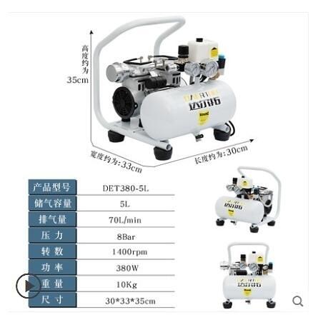 便攜式空壓機無油靜音小型家用氣泵木工噴漆空氣壓縮機220v SP全館全省免運