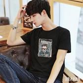 夏季男裝短袖T恤男2020新款圓領t棉質韓版潮流印生ins體恤打底衫XL3948【俏美人大尺碼】