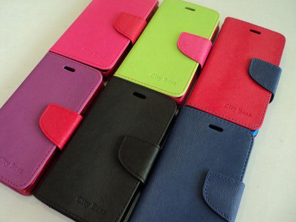 Amazing A4 手機套 CITY BOSS 撞色混搭 台哥大 TWM 手機皮套/保護套/手機保護套/磁扣/背蓋/可站立