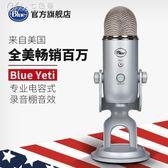 專業電容話筒麥克風K歌錄音直播USB直插MIC原裝進口「Chic七色堇」igo