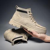 馬丁靴男冬季英倫短靴高幫鞋子中幫男靴潮鞋工裝靴軍靴雪地靴男鞋  朵拉朵衣櫥