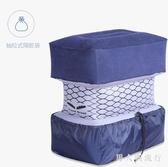 充氣腳墊 可調高度長途飛機腿升艙神器旅行飛機枕頭頸枕汽車足踏凳 DR23866【男人與流行】
