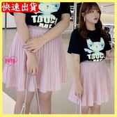 YOYO 中大尺碼寬鬆休閒百褶裙減齡休閒短裙(XL-4L)260斤可穿AI1017