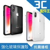 【贈BP玻璃保護貼】Apple iPhone X/7/8/7Plus/8Plus 抗震邊框9H鋼化玻璃保護殼 背蓋 防摔