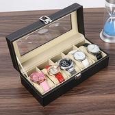 手錶收藏盒 手錶盒收納盒子家用簡約高檔禮物包裝展示盒一體放眼鏡盒的墨鏡箱【快速出貨】