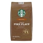 【 現貨 】Starbucks 派克市場咖啡豆 1.13公斤