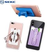 [富廉網] 【SEKC】3in1 創意手機背貼支撐架 SE-PTI 時尚黑/葡萄紫/天空藍/天使白/深海藍