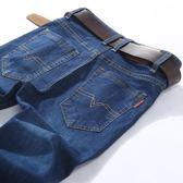 (低價促銷)新款秋季牛仔褲男寬鬆直筒商務休閒高腰簡約春秋款男士長褲子