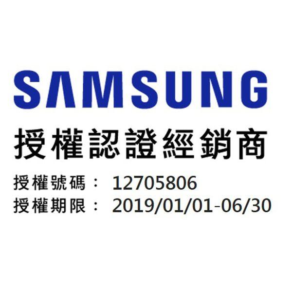 三星 SAMSUNG S10+ 6.4吋 8G/128G-黑/白/綠~送專屬皮套[24期0利率]