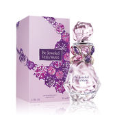 VERA WANG Be Jeweled 璀璨公主淡香精 50ml【UR8D】