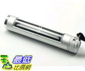 [玉山最低網] 鋁合金 太陽能手電筒 超亮迷你強光手電筒/太陽能5 LED充電手電筒(_QC02 )