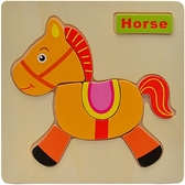 木質平面兒童拼圖早教益智寶寶積木玩具女孩男孩周歲1-2-3-4-6歲   新品全館85折