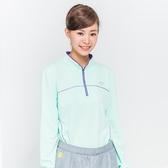 TOP GIRL 陽光律動運動立領上衣-淺綠