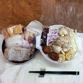 『輕鬆煮』砂鍋魚頭 (約1200g/盒) 2~3人份 (廚房快煮即可上桌)