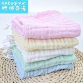 紗布毛巾寶寶口水巾純棉嬰兒洗臉巾夏季薄款
