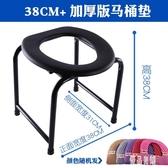 防滑孕婦坐便器 老年坐廁椅 成人簡易蹲廁老人用坐便器馬桶廁所凳子zh4908【優品良鋪】