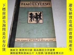 二手書博民逛書店A罕見BOOK OF FAMOUS POEMS(名詩集)Y138