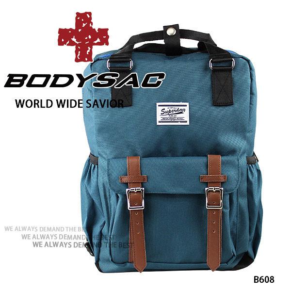 綠色-機能小後背包 (內有筆電夾層) AMINAH~【BODYSAC B608】