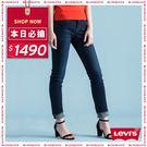 .腰臀比和腿圍修正為亞洲版 .711讓穿搭的可塑性得到延展 .拉提臀部曲線