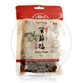 紫蘇梅(有籽) (220g/包)–祥記