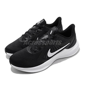 Nike 慢跑鞋 Downshifter 10 黑 白 男鞋 運動鞋 【ACS】 CI9981-004