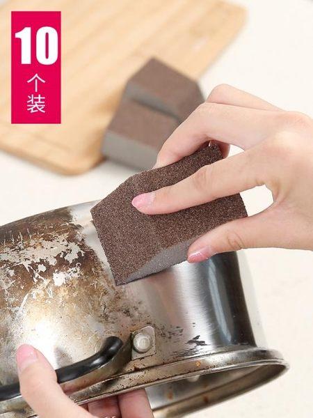 去污漬廚房清潔海綿擦納米除垢洗鍋底黑垢神器魔力洗碗金剛砂鍋刷 LannaS