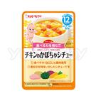 日本 Kewpie HA-16 隨行包 雞肉燉南瓜