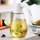史努比自動開合玻璃油壺 玻璃家用油罐 廚...