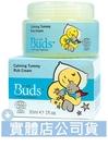 【Buds 芽芽有機】日安系列-舒緩按摩霜 30ml