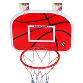 52cm兒童懸掛式籃球板 免打孔壁掛式家用投籃框架 寶寶運動玩具igo童趣潮品