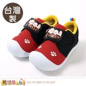 童鞋 台灣製史努比正版護趾防撞防滑幼兒外出安全休閒鞋 魔法Baby