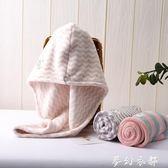 幹髮帽 日式干發帽女新款珊瑚絨超強吸水速干包頭巾加厚可愛長發洗頭浴帽 夢幻衣都