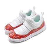 Nike 休閒鞋 Jordan 11 Retro Little Flex PS 白 紅 中童鞋 AJ11 小朋友 無鞋帶 【ACS】 BQ7101-180