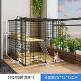 貓籠子家用室內別墅超大自由空間帶廁所貓咪小型幼貓寵物貓窩兩層