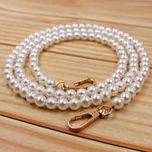 包包配件 珍珠包包仙女珍珠鏈條diy材料配件單買挎包鏈珍珠鏈條帶復古肩斜-快速出貨
