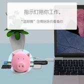 新年好禮85折 創意USB3.0分線器筆記本電腦集線器hub手機tf/sd讀卡器2合1